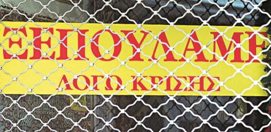 Άδωνις: Πουλήστε τρένα, νησιά και παρθένες στους Τούρκους (vid ...