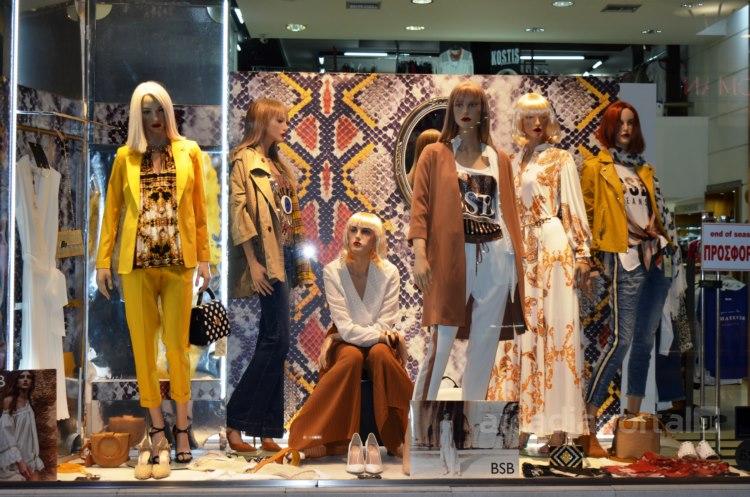 076f559afd39 Τα νέα fashion trends που θα φορεθούν άνοιξη – καλοκαίρι 2019 (pics ...
