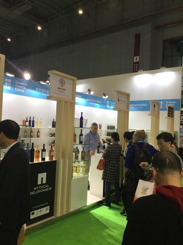 Η «Mυθική Πελοπόννησος» στην 1st China International Import Expo (pics)