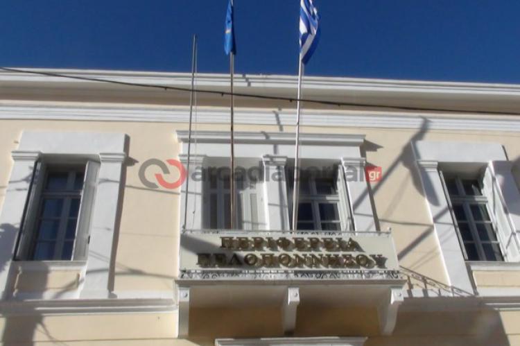 Συναντήσεις εργασίας Περιφέρειας Πελοποννήσου - Επαρχίας Schwabisch Hall ... - Arcadia Portal