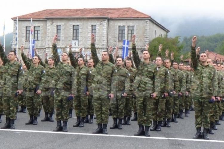Αποτέλεσμα εικόνας για Παρουσίασης Στρατευσίμων κλάσης