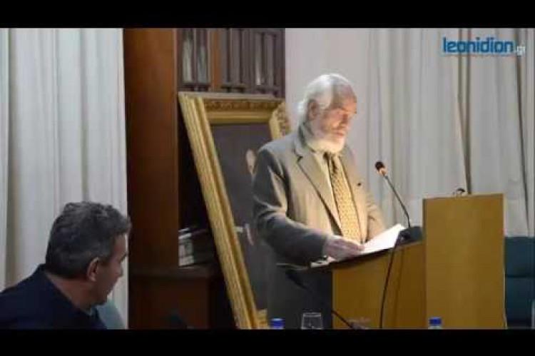 Το Λεωνίδιο τίμησε τη συγγραφέα Σοφία Ρουσάλη-Διατσίντου