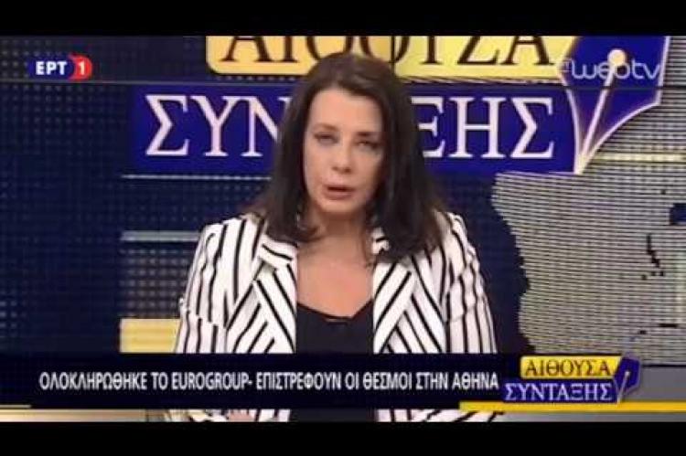 """Ακριβοπούλου: """"είμαστε μπροστά σε πολιτική συμφωνία""""   Luben TV"""