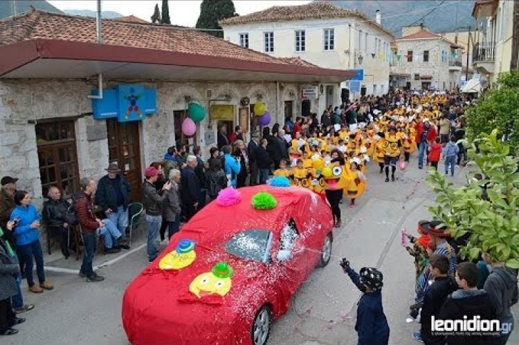 Καρναβάλι 2017 στο Λεωνίδιο