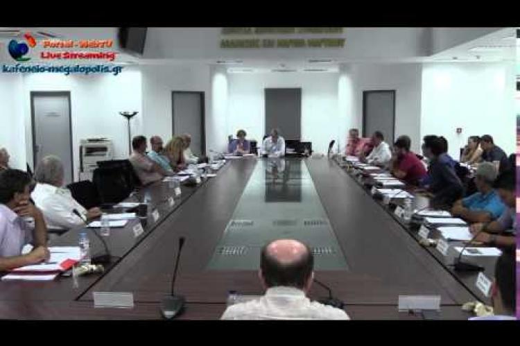 Υπάλληλοι απλήρωτοι  και έγγραφα που κάνουν φτερά στο Δημαρχείο Μεγαλόπολης;Βίντεο1