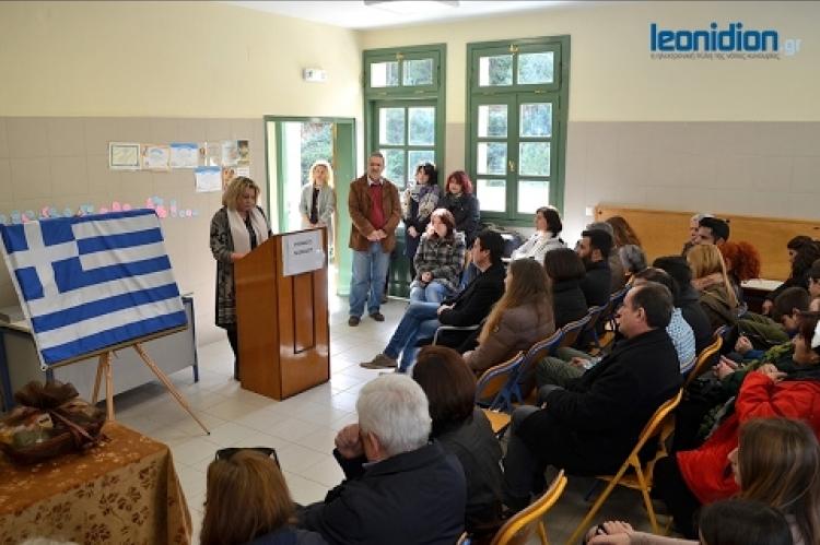 Δωρεά εικαστικού έργου στο Γυμνάσιο Λεωνιδίου