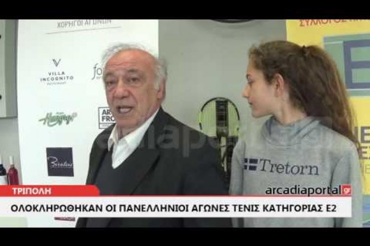Arcadiaportal.gr Τα αυριανά αστέρια του τένις έλαμψαν στον ΣΑΤ