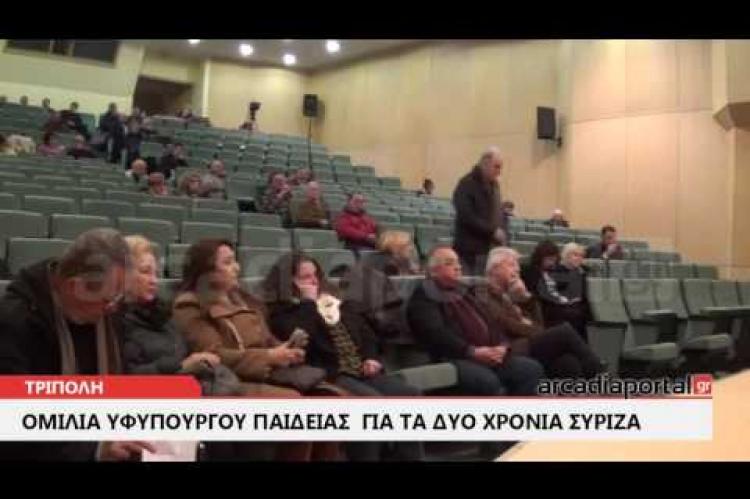 ArcadiaPortal.gr  Μπαξεβανάκης: Ήρθε η ώρα οι θεσμοί να τηρήσουν τις απαιτήσεις τους