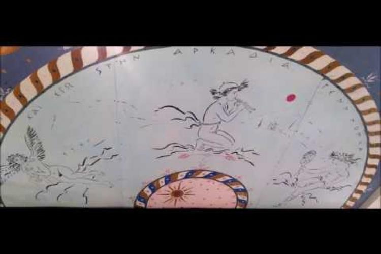 ArcadiaPortal.gr Η έκθεση «Παλιγγενεσίας Εγκώμιον» της Αίθουσας Τέχνης «Κούρος»