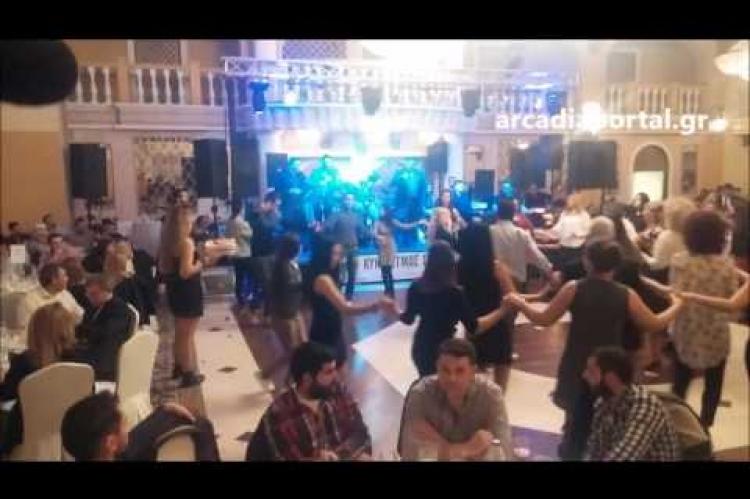 Arcadiaportal.gr - Χορός Κυνηγετικού Συλλόγου Τρίπολης 2017