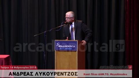 Η επιστροφή του Λυκουρέντζου στην πολιτική σκηνή