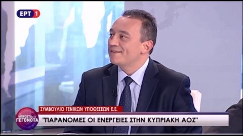"""Κώστας Βλάσης - ΕΡΤ1 - """"Μπροστά στα Γεγονότα"""" (18/06/2019)"""