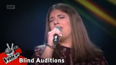 Κωνσταντίνα Κατσογιάννη - Στερεότυπα | 7o Blind Audition | The Voice of Greece