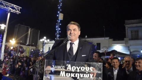 ArgolidaPortal.gr Άργος - Το άναμμα του Χριστουγεννιάτικου δέντρου από τον δήμαρχο Δ. Καμπόσο