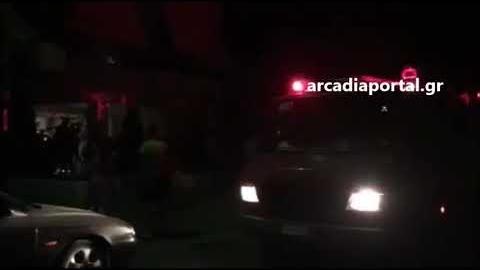 Arcadiaportal.gr Μικρής έκτασης φωτιά σε διαμέρισμα στην Τρίπολη