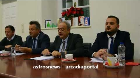 Astrosnews - Απολογισμός 2017 της δημοτικής αρχής