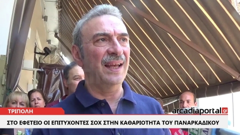 ArcadiaPortal.gr Διαμαρτυρία των 33 αδιόριστων του Παναρκαδικού στο Διοικητικό Εφετείο Τρίπολης