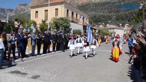 Εορτασμός της 25ης Μαρτίου στο Λεωνίδιο