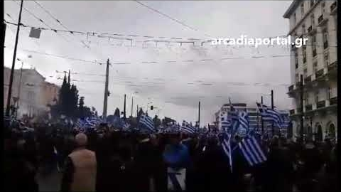 Arcadiaportal.gr - Συλλαλητήριο για την Μακεδονία 20/1/2019