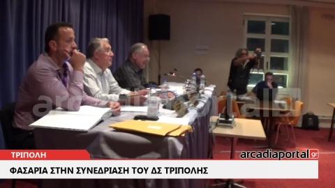 ArcadiaPortal.gr Απαξίωση των κατοίκων του Μερκοβουνίου στο ΔΣ Τρίπολης
