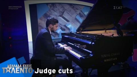 Ελλάδα Έχεις Ταλέντο - Season 2 | Βασίλης Γεωργακόπουλος | 26/11/2018