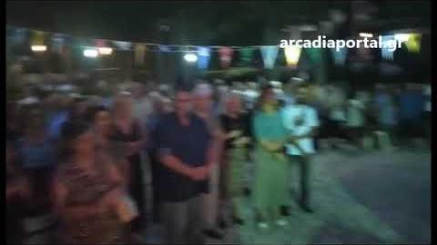 ArcadiaPortal.gr - Ο Υφυπουργός Υγείας στον Αγιάννη Κυνουρίας