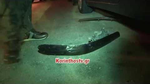 Μεθυσμένος οδηγός στην Κόρινθο τράκαρε με 6 αυτοκίνητα