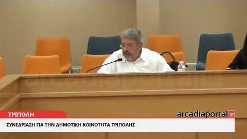 ArcadiaPortal.gr Παραμένει επικίνδυνος ο δρόμος προς το Πανεπιστήμιο