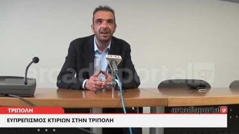 ΑrcadiaPortal.gr Με γκράφιτι θα «ντυθεί» το ΔΑΚ Τρίπολης