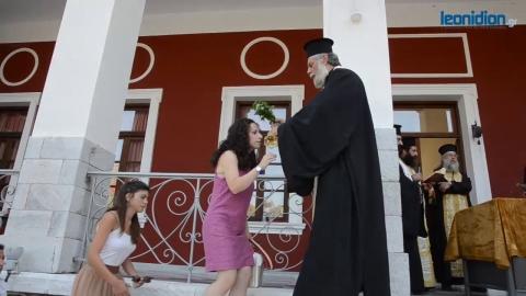 Ο Αγιασμός στα σχολεία του Λεωνιδίου