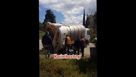 Ο δρόμος κατάπιε απορριμματοφόρο του δήμου Σικυωνίων