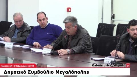 Δ.Σ.Μεγαλόπολης, απόφαση για Ενεργειακές Κοινότητες
