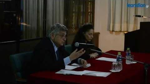 Εκδήλωση μνήμης για την άλωση της Πόλης στο Λεωνίδιο