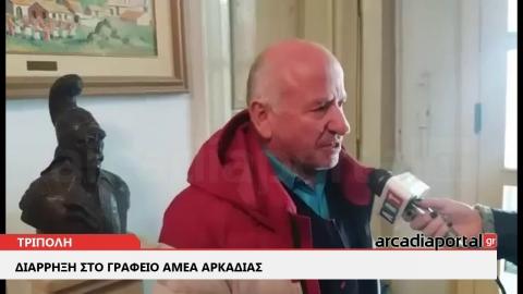 ArcadiaPortal.gr Διάρρηξη στο γραφείο ΑμεΑ Αρκαδίας