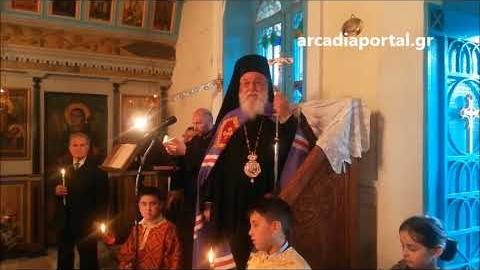 Arcadiaportal.gr - Ο εορτασμός της Ζωοδόχου Πηγής στην Τρίπολη