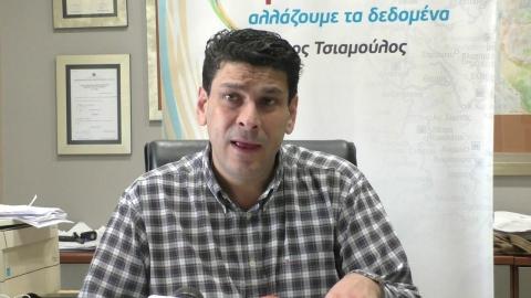 ArcadiaPortal.gr Συνέντευξη Τσιαμούλου 14/12/18