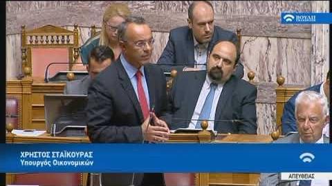 Παρέμβαση του ΥπΟικ Χρ. Σταϊκούρα μετά τους Κοινοβ. Εκπροσώπους | 26.8.2019