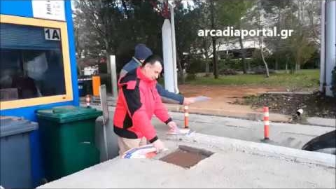 "Arcadiaportal.gr - ""Ανοιξαν"" τα διόδια της Νεστάνης για την πώληση της ΔΕΗ Μεγαλόπολης"