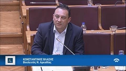 Κώστας Βλάσης - Ομιλία στη Βουλή για την πώληση των λιγνιτικών μονάδων της ΔΕΗ