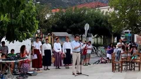 Παραδοσιακοί χοροί από μαθητές σχολείων του Λεωνιδίου