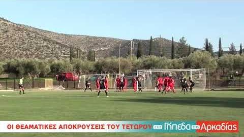 ArcadiaPortal.gr Οι θεαματικές αποκρούσεις του Παναγιώτη Τετώρου
