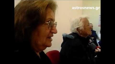 Astrosnews.gr - Ενημέρωση για την «Χοληστερόλη» στο Kέντρο Υγείας Άστρους