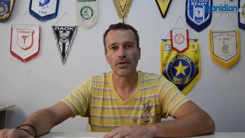 Ο Γιάννης Νενεκούμης για το 2ο Επιμορφωτικό Σεμινάριο Προπονητών