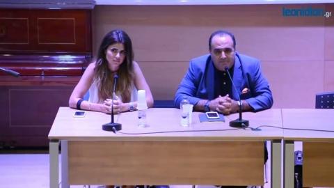Παρουσίαση βιβλίου για τους κινδύνους του διαδικτύου στο Λεωνίδιο