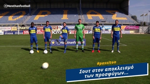 ASTERAS TRIPOLIS FC: #Morethanfootball Action Weeks