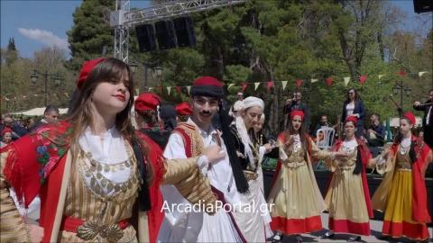 ArcadiaPortal.gr - Εορτασμός Πάσχα 2018 στην Τρίπολη